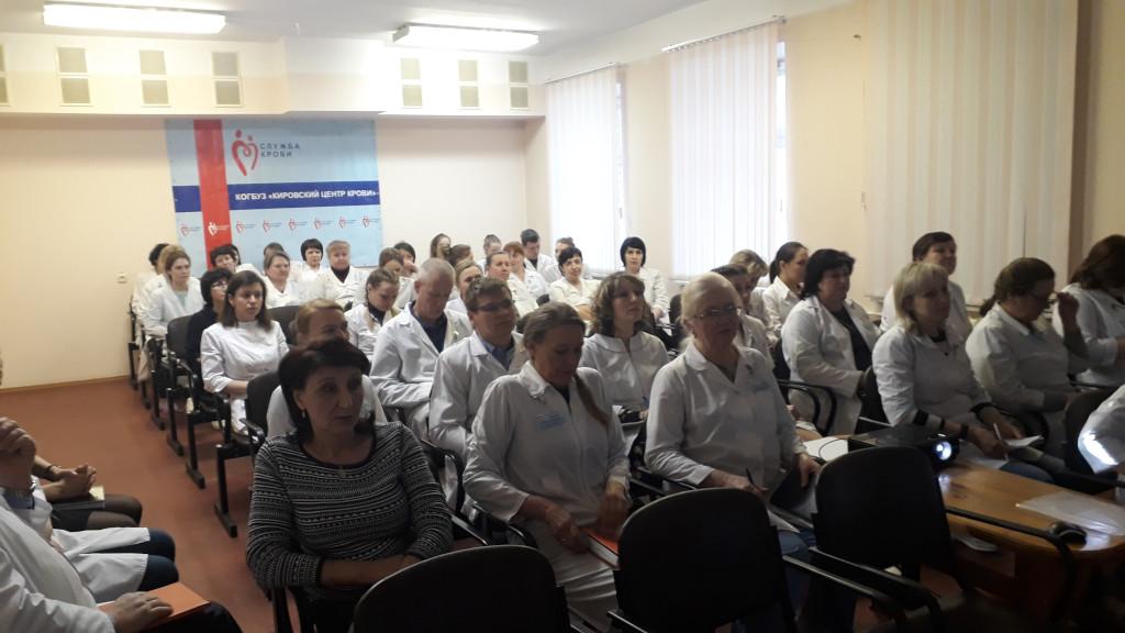 Вы просматриваете фотографии из материала: Конференция Итоги работы Кировского центра крови за 2019 год
