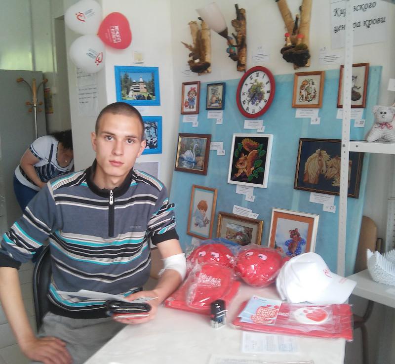 Вы просматриваете фотографии из материала: 14 июня в КОГБУЗ «Кировский центр крови» состоялась акция, посвященная международному дню донора.