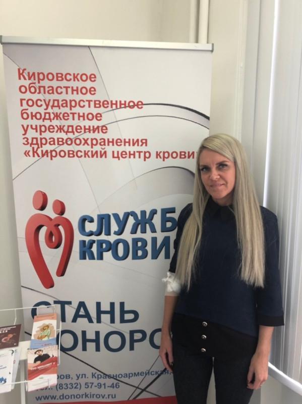 Вы просматриваете фотографии из материала: 21 сентября 2019 года в Кировском центре крови проведена акция «Милосердие без выходных»