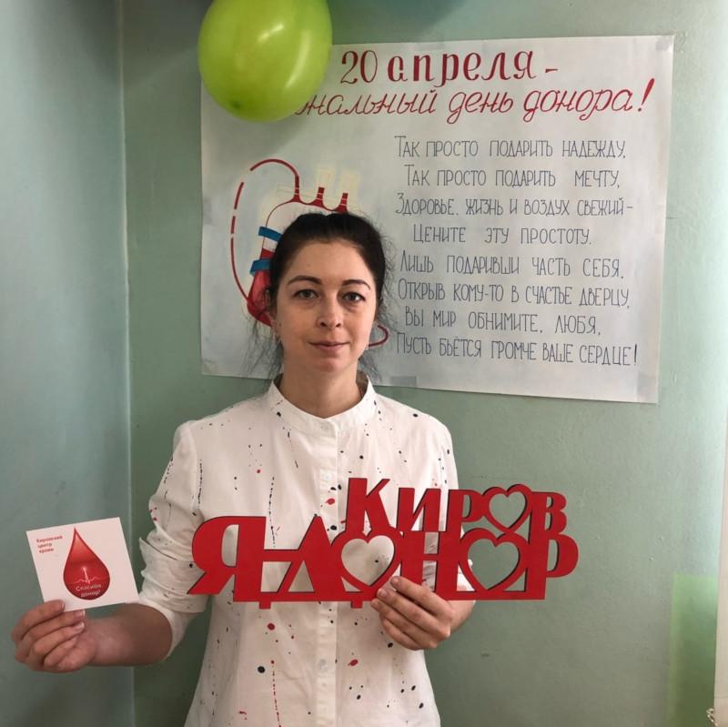 Вы просматриваете фотографии из материала: В Кировском центре крови прошли мероприятия, посвященные Национальному дню донора крови