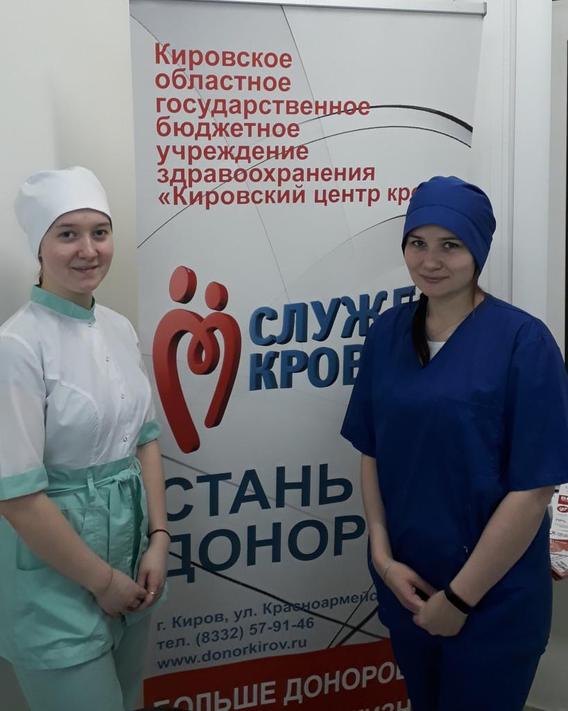 Вы просматриваете фотографии из материала: 30 ноября 2019 года в Кировском центре крови проведена акция «Милосердие без выходных»