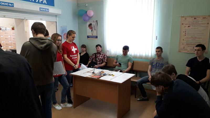Вы просматриваете фотографии из материала: 14 июня – Всемирный день донора крови
