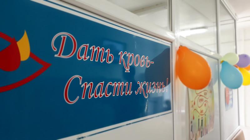 Вы просматриваете фотографии из материала: В Кировском центре крови прошли мероприятия, посвященные Всемирному Дню донора крови
